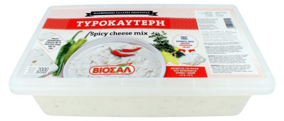 classic spicy cheese viosal 2kg